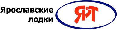 Ярославские лодки — каталог, характеристики, цены